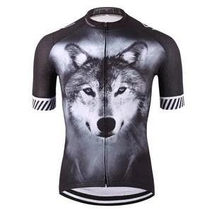 Wolf Pro Jersey - Tauren Shop