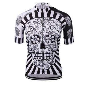 White Skull Jersey