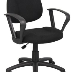 Black Computer Chair Fishing Makers Occ Posture Task Desk Loop Arms Nicer Ergonomic Chairs And