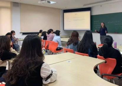 Hangzhou Normal University class