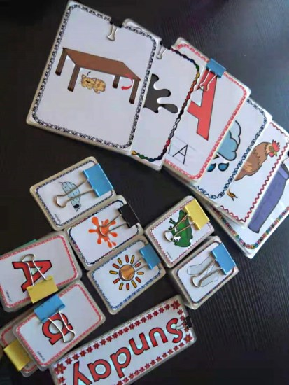DIY flashcards and resources