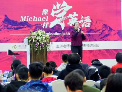 Doing English training on stage in Beijing