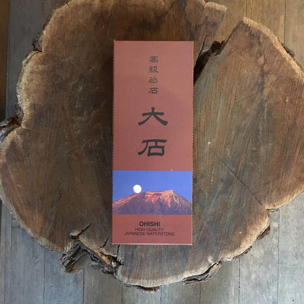 Ohishi Waterstone