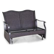 Homes And Gardens Providence Outdoor Glider Bench