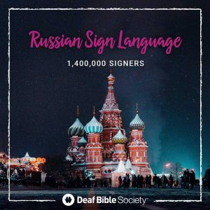 Deaf groups see Bible translation progress in 4 Eurasian signal languages - Mission Community Information