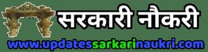 gujarat board Question paper 2020