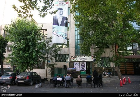 Iran Records Lowest Voter Turnout in History of Islamic Republic