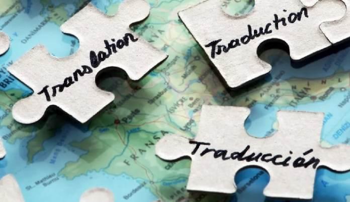 Μετάφραση: ένα μέσο επικοινωνίας των λαών