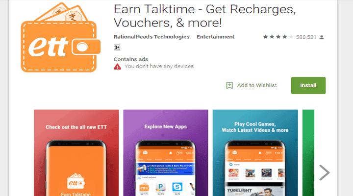 talktime - The Internet Tips