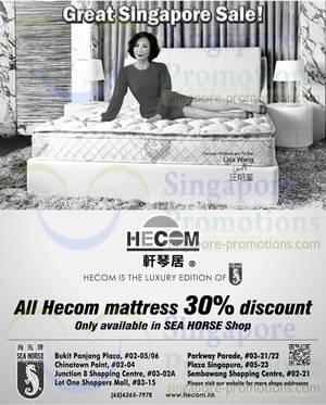 Sea Horse 30 Off Hecom Mattresses Promo 20 Jun 2017 Updated 6 Jul