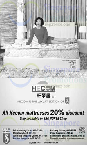 Sea Horse 20 Off Hecom Mattresses Promo 22 Aug 2017 Updated Sep