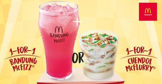 McDonalds feat 15 Sep 2017
