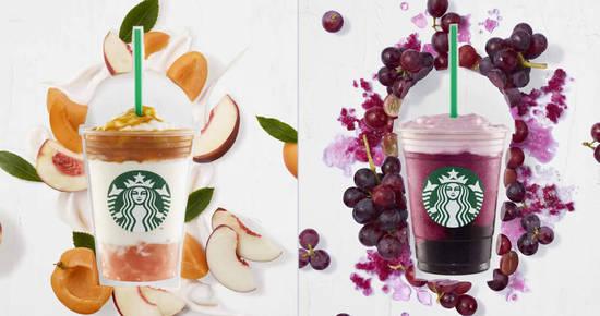Starbucks feat 10 Jul 2018