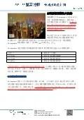 20150414【住宅設計】臺中-輕工業loft風格