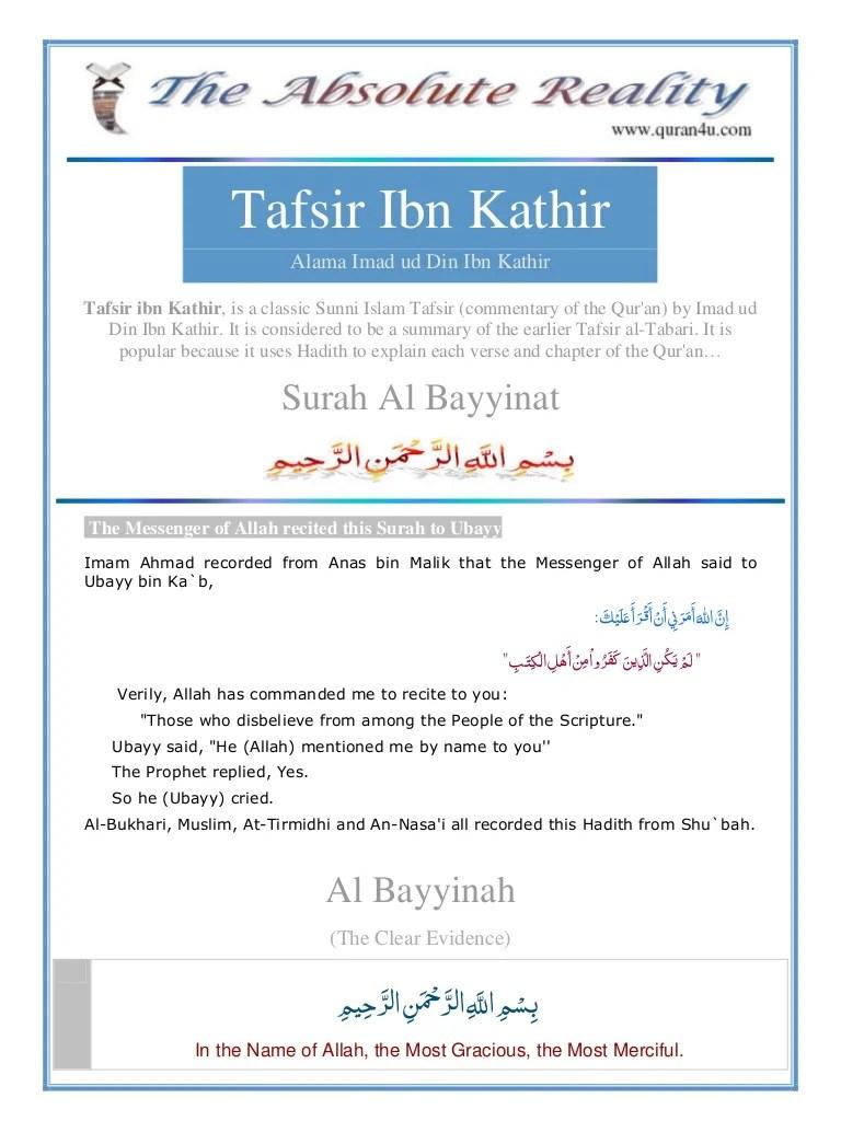 Surat Al Bayyinah : surat, bayyinah, Bayyinah