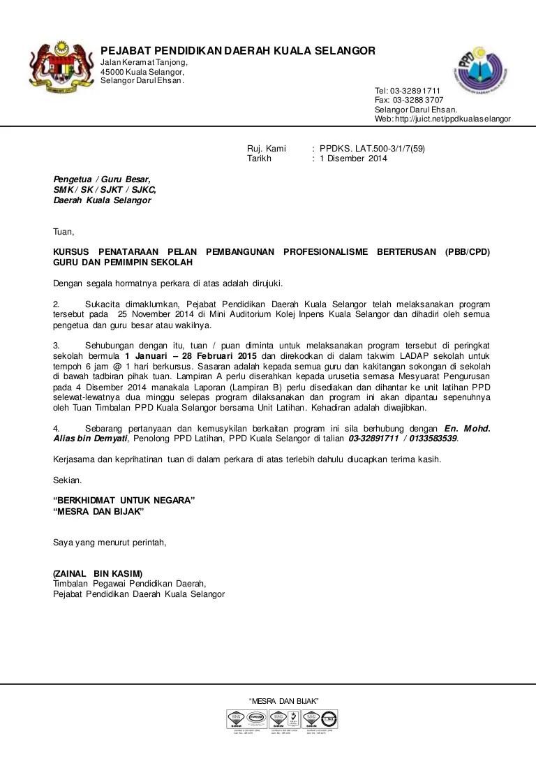 Contoh Surat Rayuan Bayaran Ansuran Cukai Pintu Selangor R ...