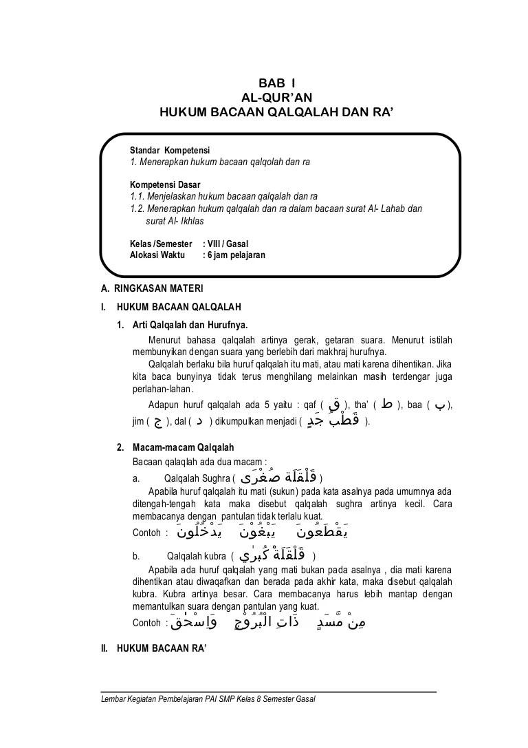 Contoh Qalqalah Sugra Dalam Al Quran : contoh, qalqalah, sugra, dalam, quran, Contoh, Qalqalah, Sugra, Pendidikan