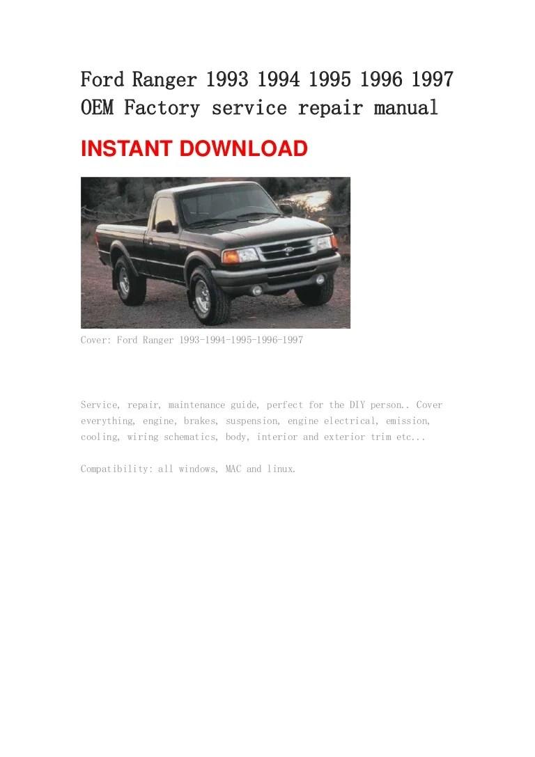 medium resolution of 1996 ford ranger wiring diagram manual