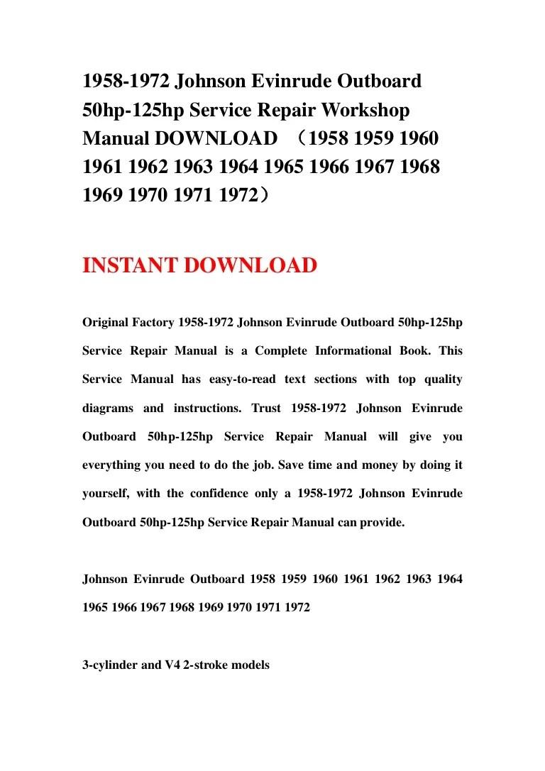 medium resolution of 1958 1972 johnson evinrude outboard 50hp 125hp service repair worksho u20261972 50 hp evinrude wiring