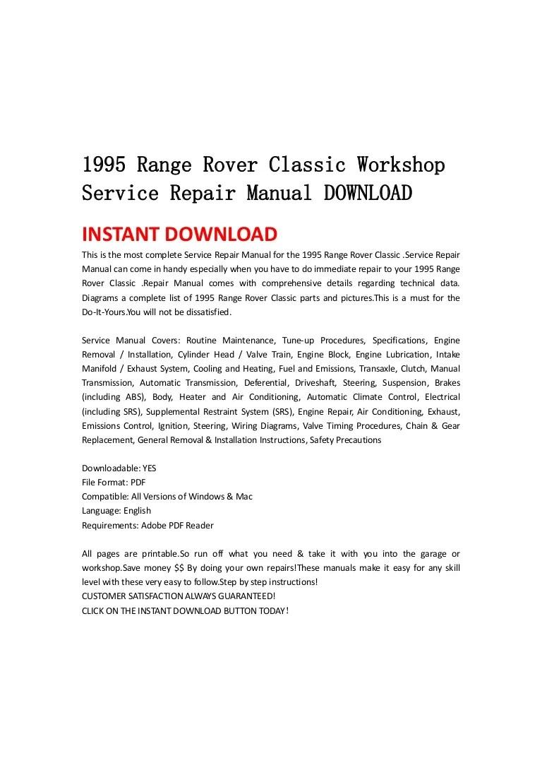 hight resolution of 1995rangeroverclassicworkshopservicerepairmanualdownload 130501093909 phpapp02 thumbnail 4 jpg cb 1367401186
