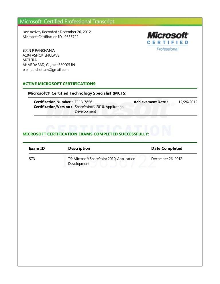 MS_Learning_Transcript