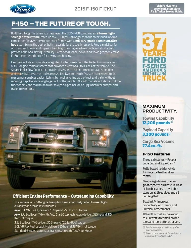2015 F150 Brochure : brochure, Towing, Capacity, Information, Bloomington, Ford,, Dealer…