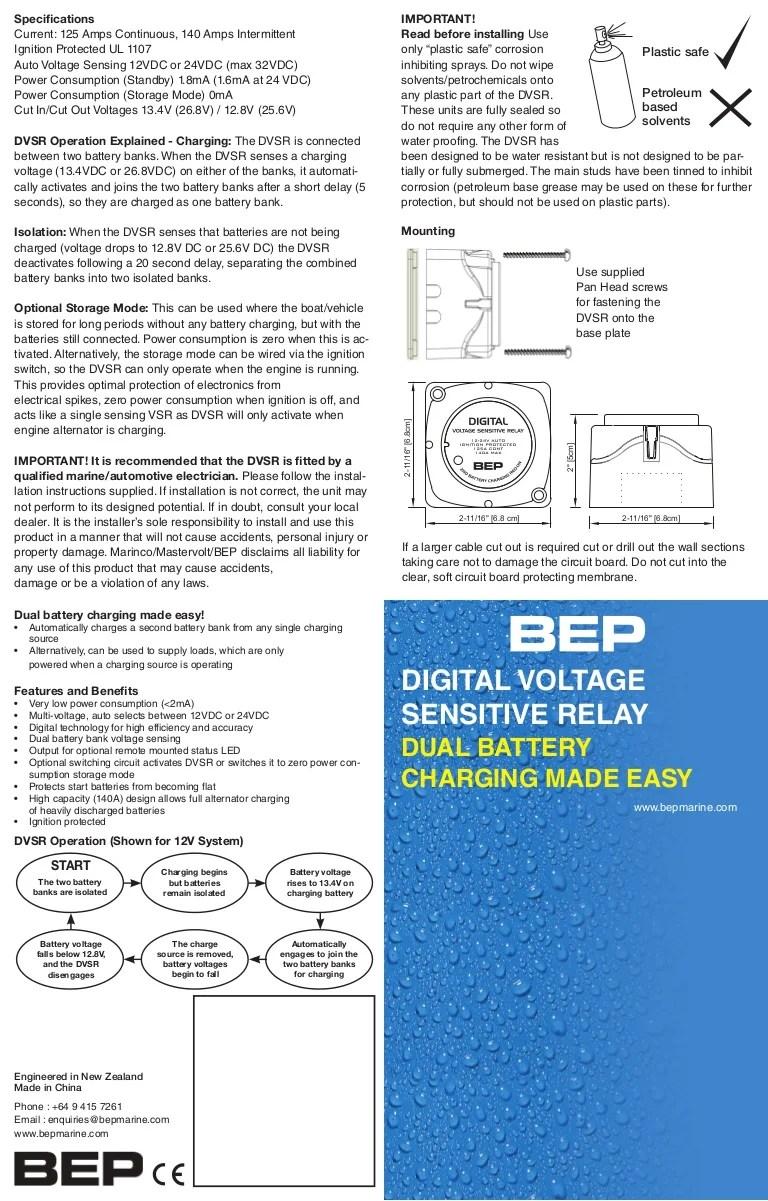 medium resolution of bep wiring diagram bep digital voltage sensitive relay user manual engine wiring diagram bep digital voltage
