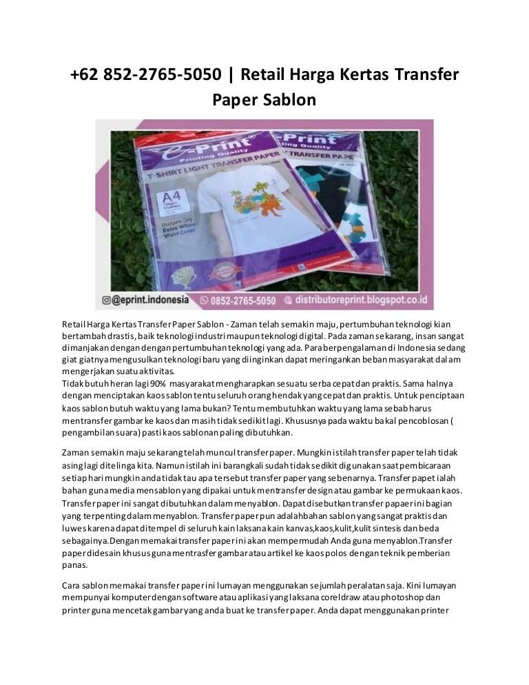 Cara Menggunakan Kertas Transfer Paper : menggunakan, kertas, transfer, paper, 852-2765-5050, Retail, Harga, Kertas, Transfer, Paper, Sablon