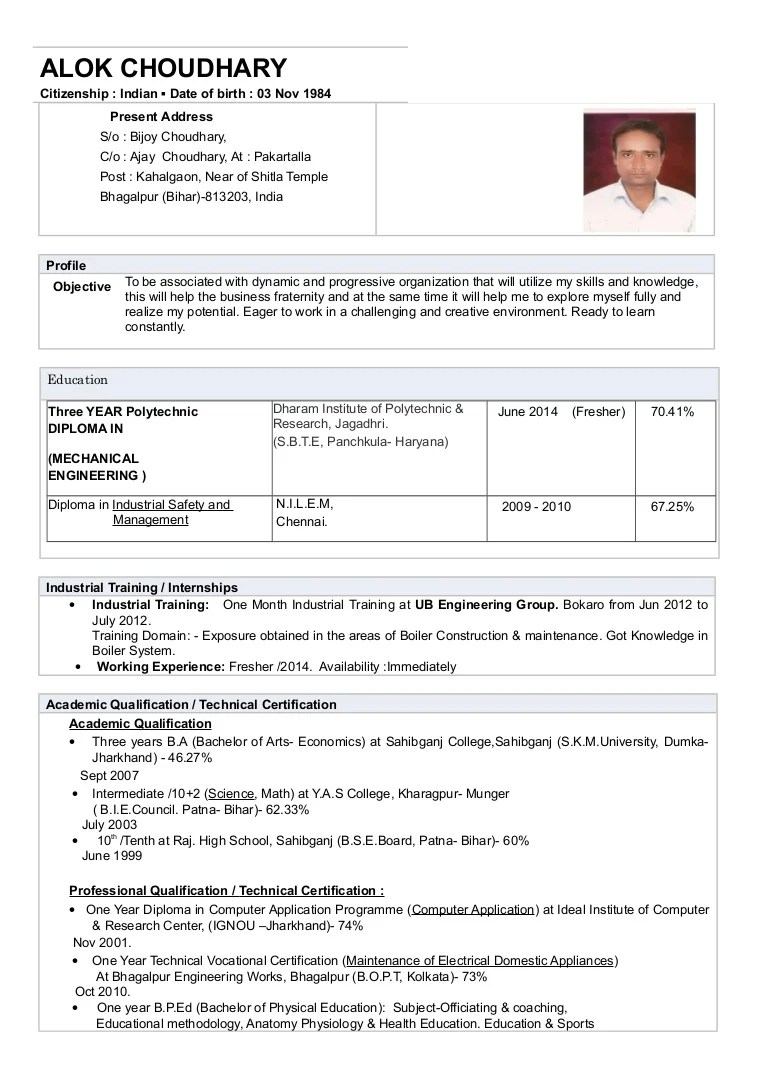 CV Resume ALOK Choudhary DIPLOMA Mechanical Engineering