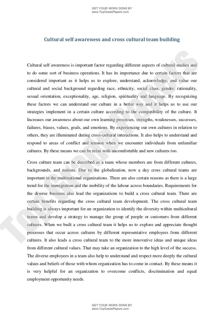 Self Awareness Essay Essay On Self Awareness Ricky Martin Academic