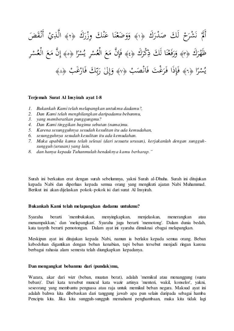 Surah Al-insyirah Ayat 1-8 Beserta Artinya : surah, al-insyirah, beserta, artinya, Surah, Insyiroh