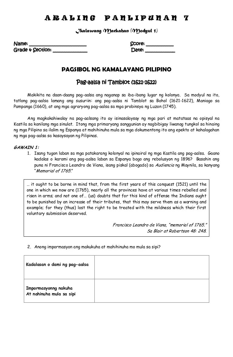 small resolution of Aral.pan. 2 nd grading worksheets
