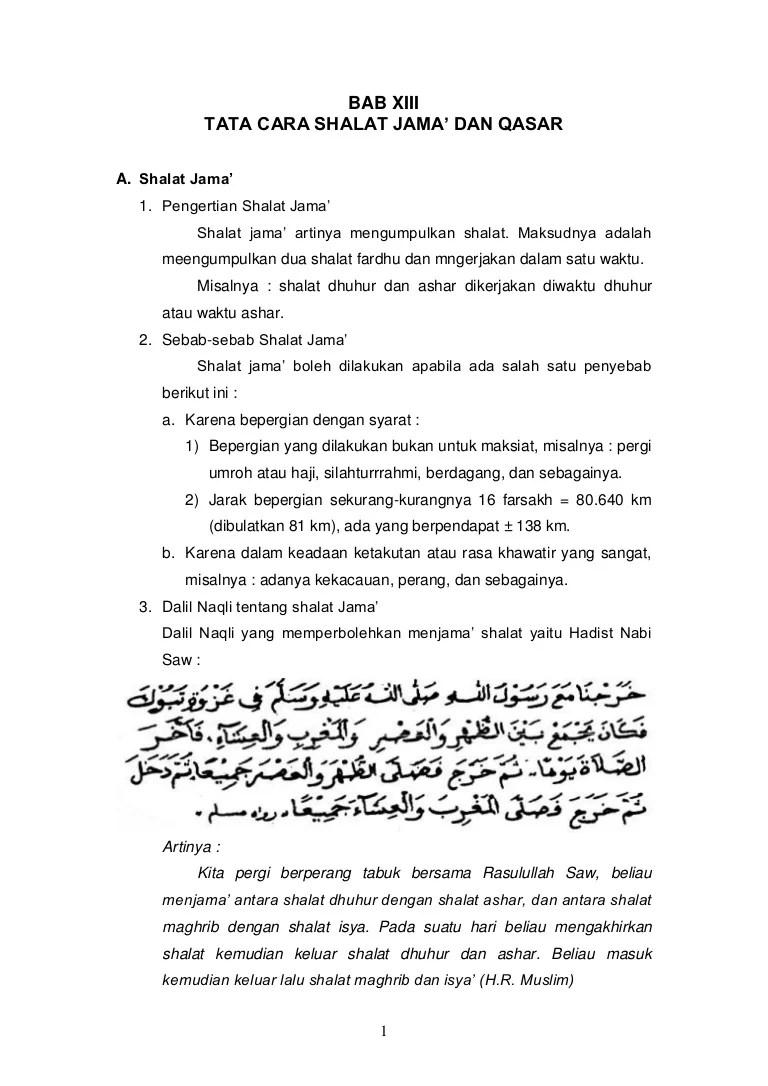 Niat Sholat Jamak Qashar Dzuhur Dan Ashar : sholat, jamak, qashar, dzuhur, ashar, Shalat, Jama', Qasar
