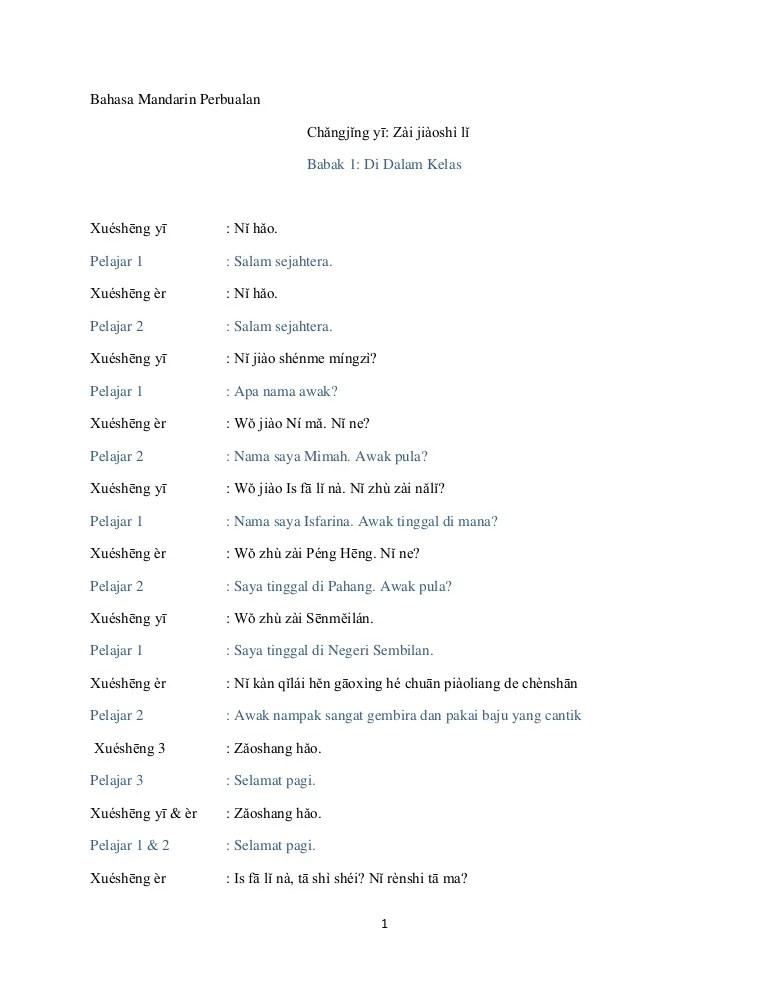 Perkenalan Dalam Bahasa Mandarin : perkenalan, dalam, bahasa, mandarin, Bahasa, Mandarin, Perbualan