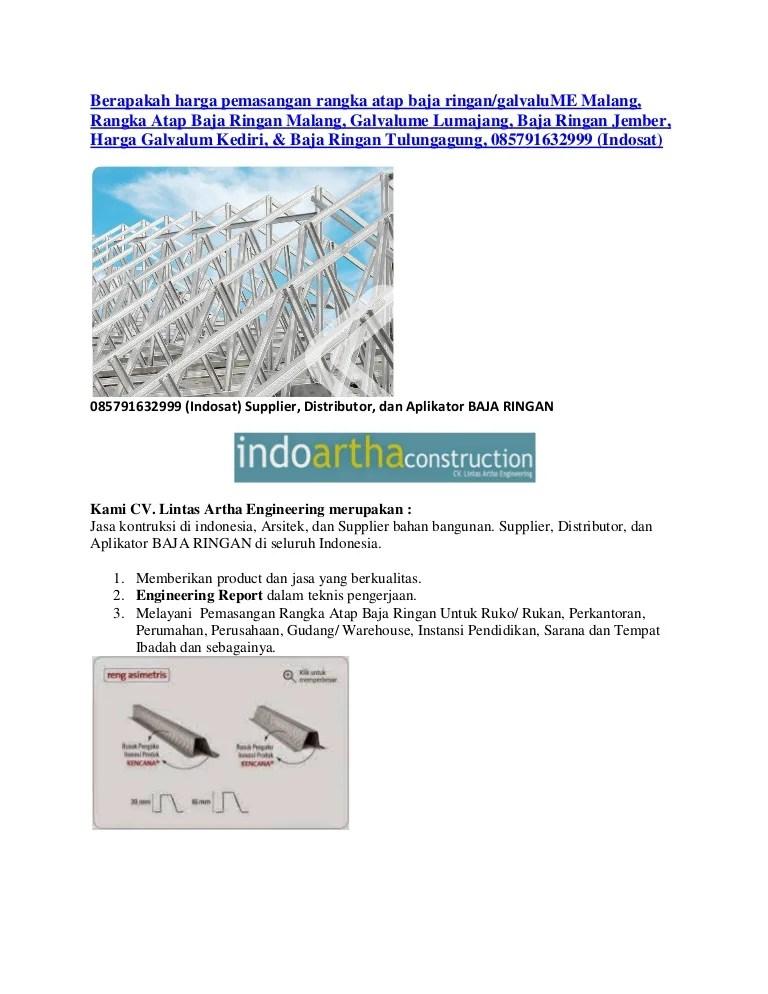baja ringan kencana kediri berapakah harga pemasangan rangka atap galvalume malang