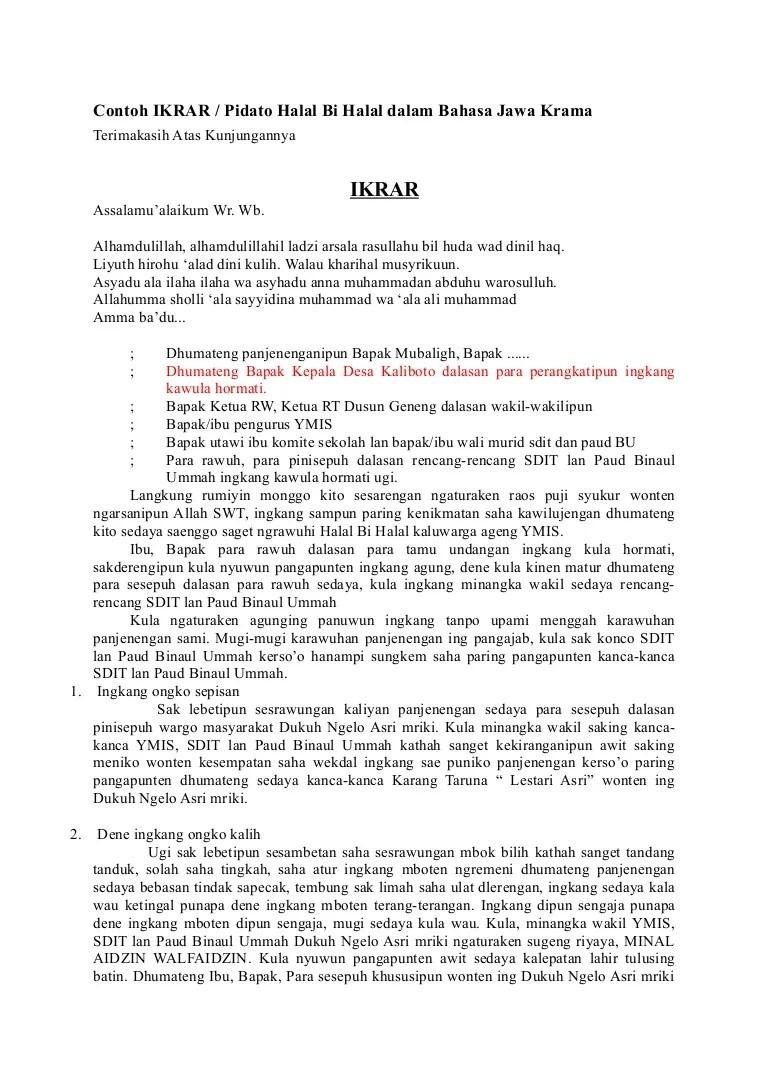 Ikrar Syawalan Bahasa Jawa : ikrar, syawalan, bahasa, Contoh, Ikrar, Halal