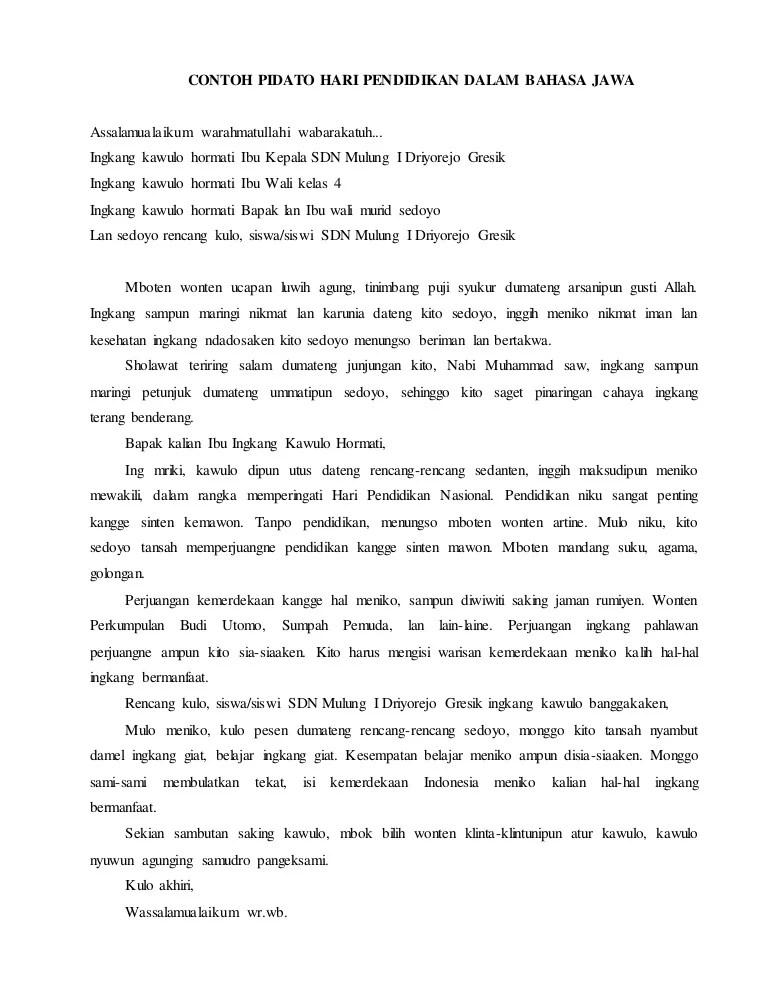 Contoh Pidato Bahasa Jawa Tentang Hari Kemerdekaan Terbaik Kumpulan Referensi Teks Pidato Cute766