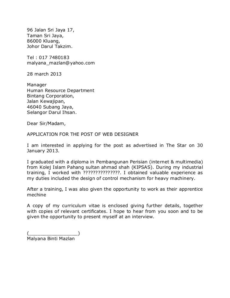 Cover letter BI