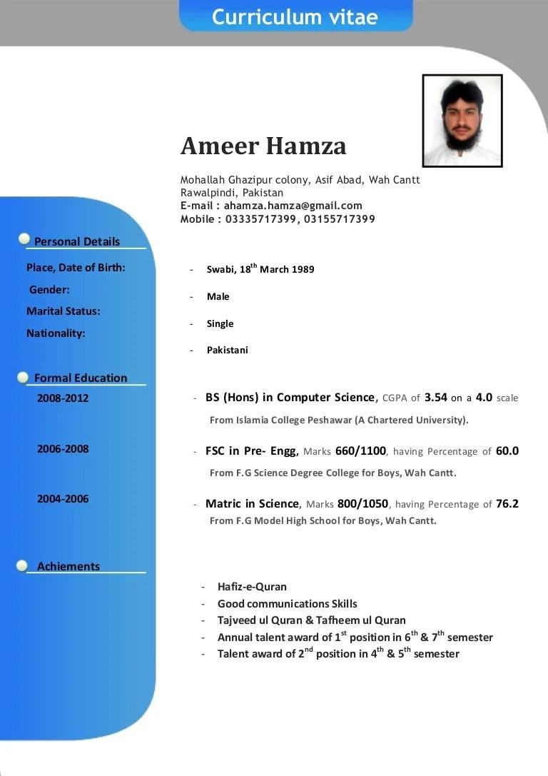 Ameer Hamza Wah Cantt Cv
