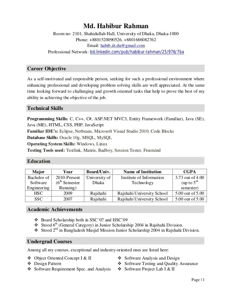 Resume CV Cover Letter Sample Resume Objective For College