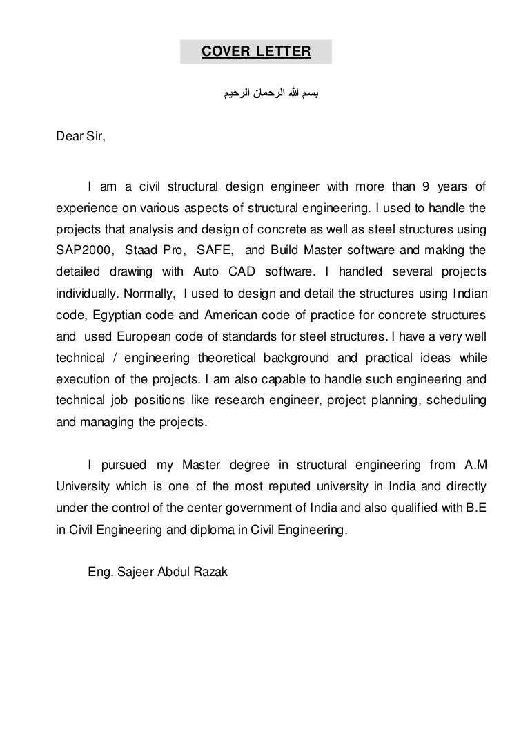 Technical Safety Engineer Cover Letter Cv Of Civil Structural Design Engineer