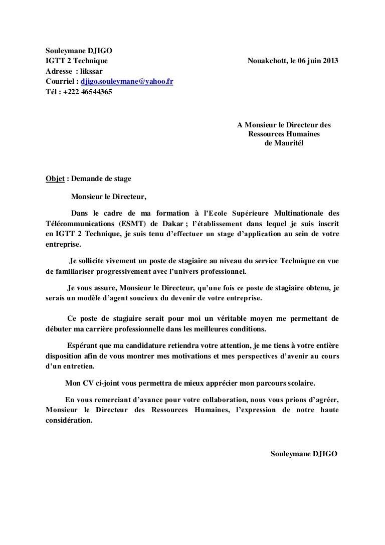 image lettre administrative pour la banque lettre de presentation