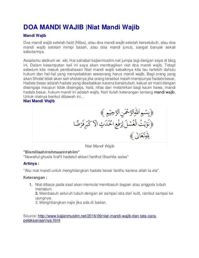 Doa Mandi Wajib Bersetubuh : mandi, wajib, bersetubuh, Mandi, Wajib