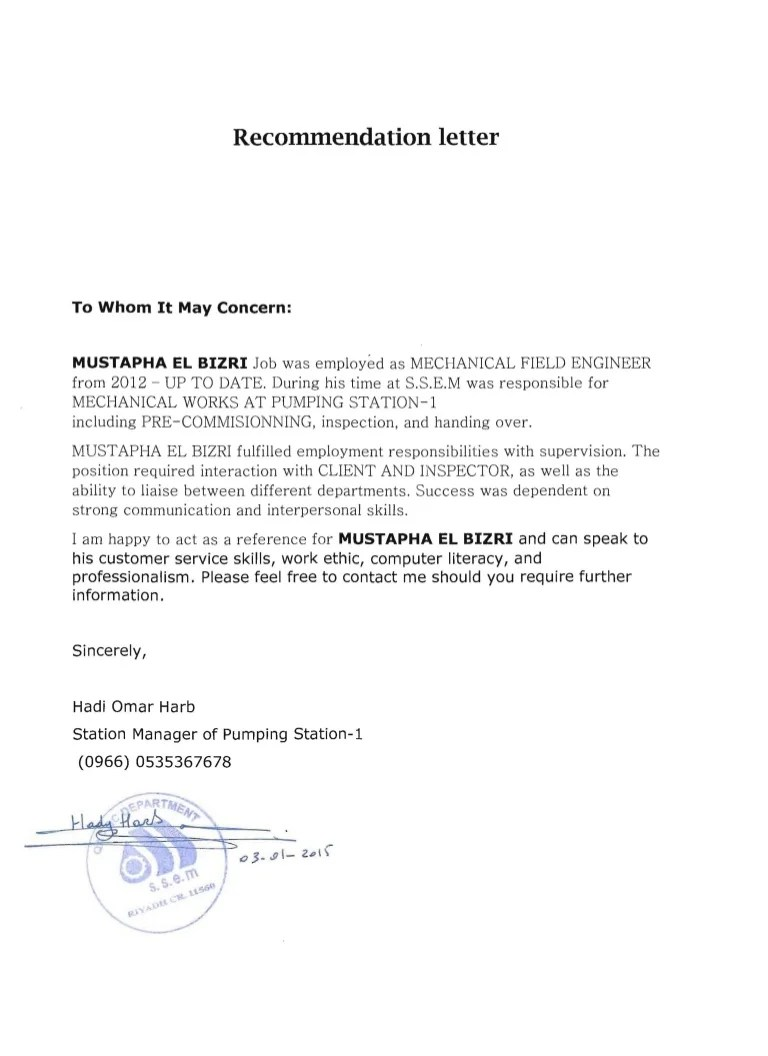 letter of recommendation for ms in mechanical engineering