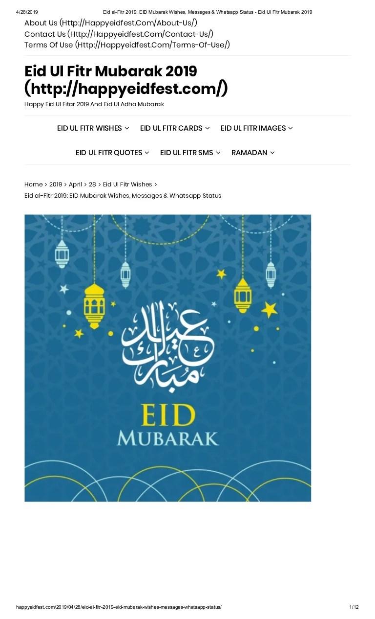 Happy Eid Mubarak 2019 : happy, mubarak, 2019,, Mubarak, Wishes,, Messages, Whatsapp, Status