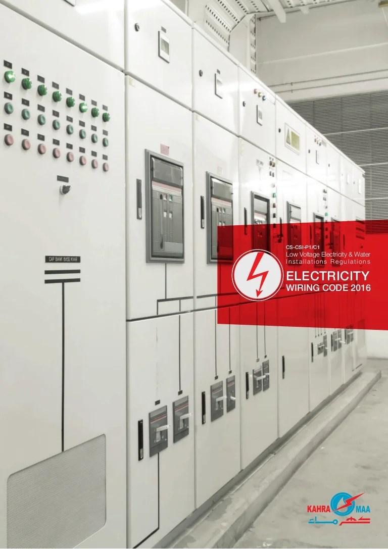 electrictywiringcode2016 171210200753 thumbnail 4 jpg cb 1512936526 [ 768 x 1087 Pixel ]