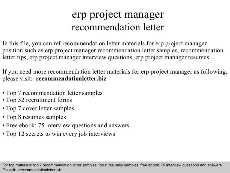Erp Project Manager Recommendation Letter