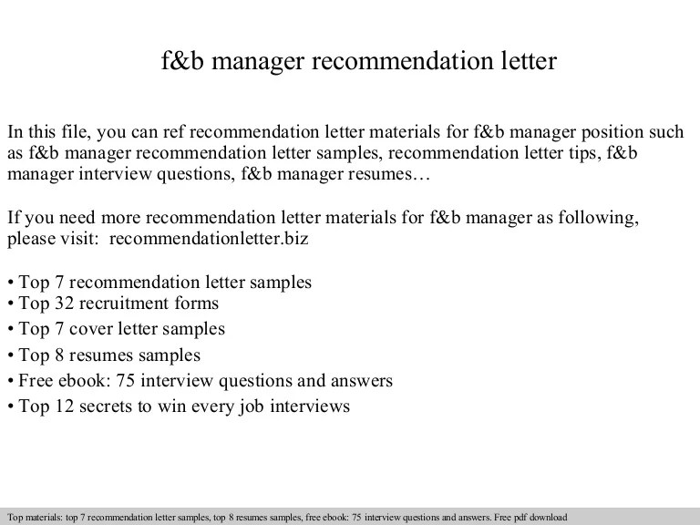 F&b Manager Recommendation Letter