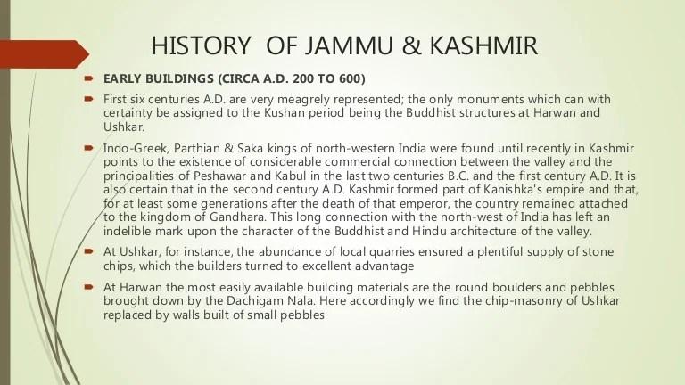 History of jammu  kashmir