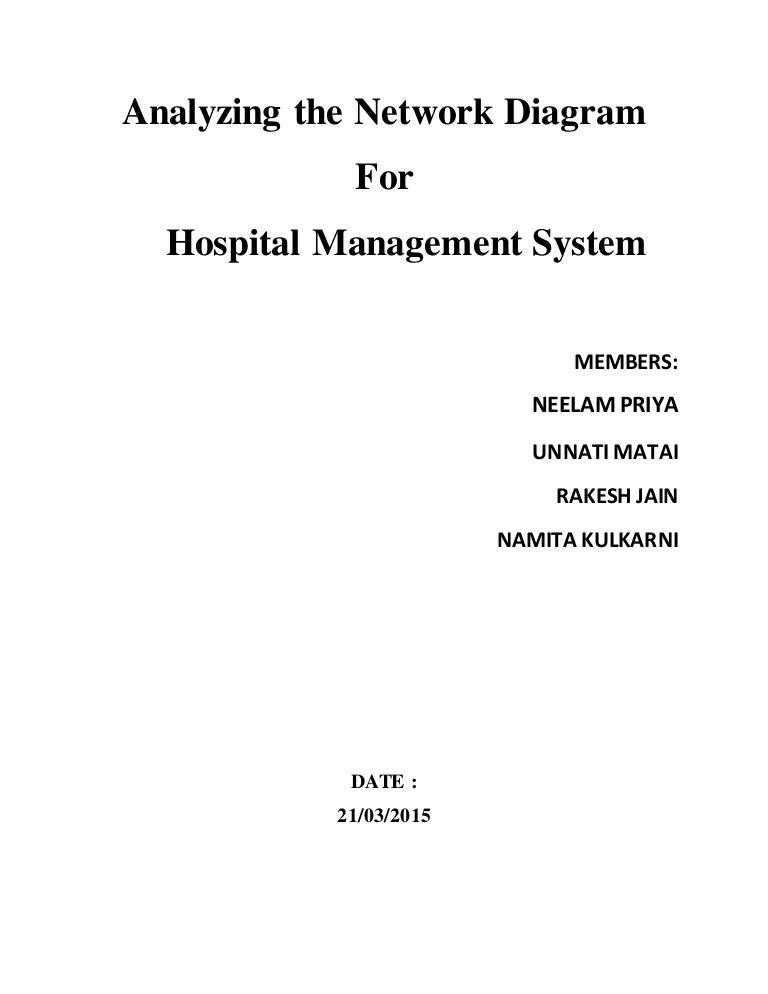 Hospital Management System Network Diagram